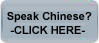 Speak Chinese - Click Here